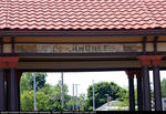 go-allendale-station-sign-20160618.jpg